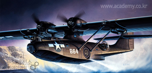 1/72 Academy 2137 PBY-5A BLACK CAT