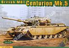 1/72 ACE 72426 British MBT Сenturion Mk.5