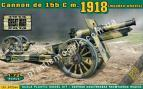 1/72 ACE 72544 US 155mm Howitzer Model of 1918 (wooden wheels)