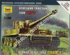 1/100 Zvezda 6256 German Heavy Tank Tiger I