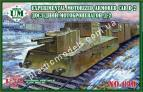 1/72 UMmt 649 Experimental motorized armored car D-2