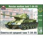 1/35 ARK-model 35001 Russian medium tank T-34-85