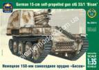 1/35 ARK-model 35014 German 15 cm self-proelled gun Bison