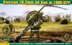 1/72 ACE 72265 Russian 76.2mm AA Gun m.1900/02P
