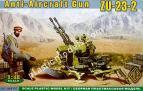 1/48 ACE 48101 Anti-Aircraft Gun ZU-23-2