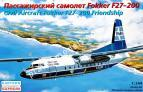1/144 Восточный экспресс 144115 Fokker F-27-200 Friendship turboprop Balair ( Limited Edition )