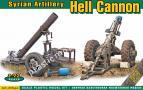 1/72 ACE 72444 Hell Cannon (Free Syrian Army artillery)