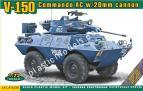 1/72 ACE 72430 V-150 Commando AC w/20mm cannon  or 90mm gun