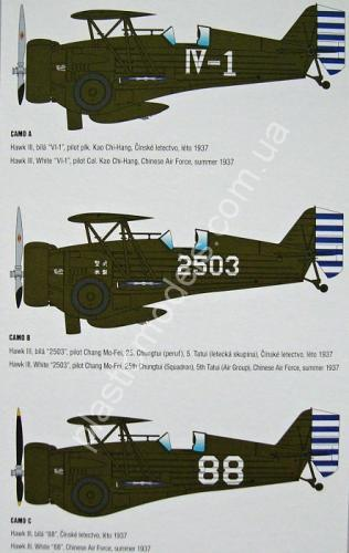 1/72 Special hobby 72223 Curtiss model 68 Hawk III (First Chinese Ace)