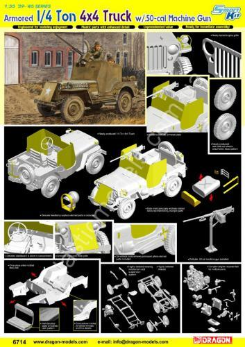 1/35 Dragon 6714 Armored 1/4 Ton 4x4 Truck w/.50-cal Machine Gun