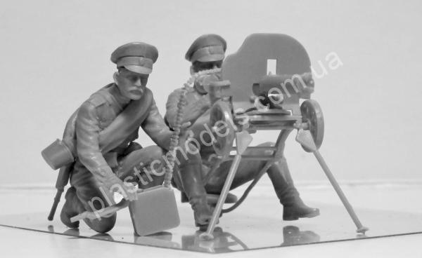 1/35 ICM 35698 Russian Maxim MG Team