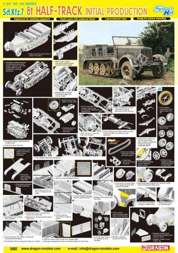 1/35 Dragon 6466 Sd.Kfz.7 8t Half-Track Initial Production