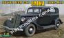 1/48 ACE 48104 GAZ-M1 'Emka' Soviet WW2 Staff Car
