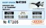 АКАН 46205 Авиация США - F-16