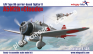 """1/48 wingsy kits 48002 D5-01 IJN Type 96 carrier-based fighter II A5M2b """"Claude"""" (late version)"""