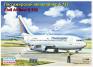 1/144 Восточный Экспресс 14470 Civil Airliner B 732