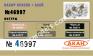 АКАН 46997 Набор краски + клей Фигуры