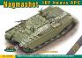 1/72 ACE 72440 IDF Heavy APC Nagmashot