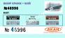 АКАН 46996 Флот