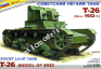 1/35 Zvezda 3542 Soviet Light Tank T-26 Model of 1932