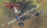 1/48 Eduard 11102 Dawn Patrol DUAL COMBO Spad XIII + Fokker D.VII
