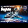 1/144 ARK-model 14402 Советский космический корабиль Буран