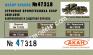 АКАН 47318 Строевая бронетехника СССР с 1930 по 1945г.