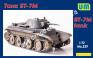 1/72 UM 239 Soviet tank BT-7M
