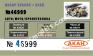 АКАН 46999 Набор краски + клей Авто/мото/бронетехника
