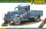 1/72 ACE 72576 V-3000S 3t German cargo Truck (early flatbed)
